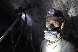 changes-niosh-coal-workers_120816